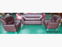 [全新] 99037107皇家透氣皮沙發組多件沙發組全新