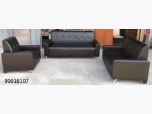 [全新] 99038107水鑽沙發多件沙發組全新