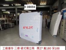 K08694 6尺獨立筒 床墊雙人床墊全新