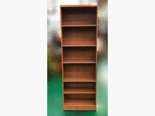 [全新] 全新木紋書櫃 書架 展示櫃 高低書櫃/書架全新