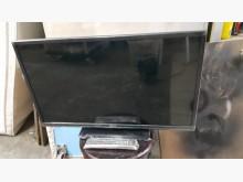 [7成新及以下] TV1223DJE禾聯32吋液晶電視有明顯破損