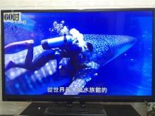 [9成新] 優視得~夏普60吋二手液晶電視電視無破損有使用痕跡