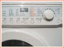 [9成新] 便宜賣9公斤滾筒洗衣機(洗脫烘)洗衣機無破損有使用痕跡