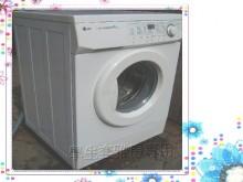 [9成新] (保護衣服不打結)小滾筒洗衣機洗衣機無破損有使用痕跡