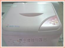 [9成新] (套房浴室專用)小型洗衣機其他無破損有使用痕跡