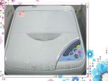[9成新] 床單被套超音波洗衣機~享保固洗衣機無破損有使用痕跡