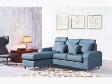 [全新] 德歐天空藍L型皮沙發L型沙發全新