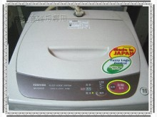[9成新] ☆使用2年左右☆日製小型洗衣機洗衣機無破損有使用痕跡