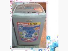 [9成新] ☆二十年老店☆日製國際9斤洗衣機洗衣機無破損有使用痕跡
