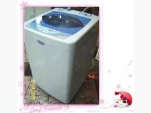 [9成新] 東元8公斤二手洗衣機~有保固其它電器無破損有使用痕跡