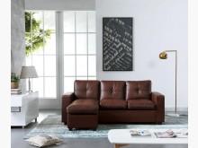 [全新] 多良深咖啡L型皮沙發L型沙發全新