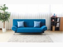[全新] 喬格藍色沙發床沙發床全新