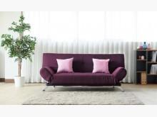 [全新] 喬格紫色沙發床沙發床全新