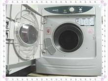 9成新~國際套房用烘乾機其它電器無破損有使用痕跡