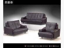 [全新] 美華泰半牛皮沙發組 桃園區免運費多件沙發組全新