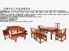 [9成新] 高價收購仿古古家具其它古董家具無破損有使用痕跡