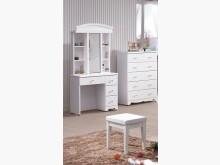 [全新] 瑪莎烤白色2.7尺鏡台11800電腦桌/椅全新