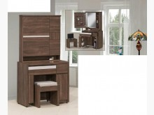 [全新] 貝塔古橡色3尺鏡台(含椅)鏡台/化妝桌全新