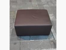 [8成新] A1227HJJ 單人沙發矮凳單人沙發有輕微破損