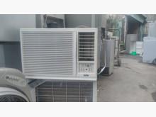 [9成新] 國產4坪-15坪冷氣窗型冷氣無破損有使用痕跡