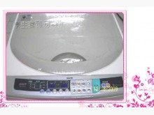 [9成新] ☆二十年老店☆床單被套用洗衣機其它廚房家電無破損有使用痕跡