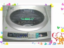 [9成新] *拆洗消毒內槽*家用大洗衣機洗衣機無破損有使用痕跡