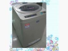 [9成新] *拆洗消毒內槽*家用大洗衣機其它電器無破損有使用痕跡