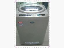 [9成新] ~~13公斤超音波洗衣機~特賣區洗衣機無破損有使用痕跡