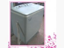 ~~8.5斤雙槽洗衣機~~特賣區其它電器無破損有使用痕跡