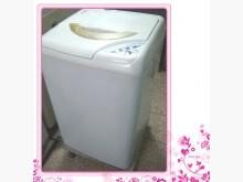 [9成新] 套房用便宜洗衣機~特價中其它電器無破損有使用痕跡