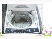 [9成新] *拆洗消毒內槽*全自動10斤洗衣機無破損有使用痕跡