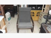 [9成新] 九成新休閒椅.4千免運其它桌椅無破損有使用痕跡
