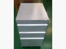 [9成新] C31522*銀三抽活動櫃辦公櫥櫃無破損有使用痕跡