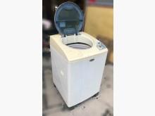 東元洗衣機 宏品中古傢俱館洗衣機無破損有使用痕跡