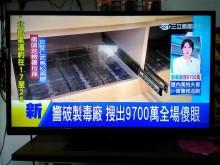 優質中古LED聲寶42吋液晶電視電視無破損有使用痕跡