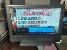 NewSonic 30吋液晶電視電視無破損有使用痕跡