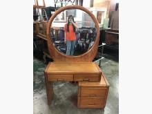 非凡 可可橡木3.2尺化妝台鏡台/化妝桌有明顯破損