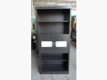 [全新] 工廠庫存木心板造型置物書櫃書櫃/書架全新