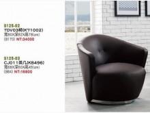 [全新] 高上{全新}03椅(S125-0單人沙發全新