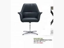 [全新] 高上{全新}920洽談椅(S12單人沙發全新