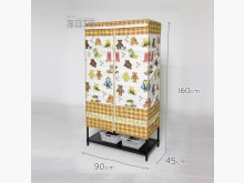 [全新] 小熊層架防塵套-標準版其它家具全新