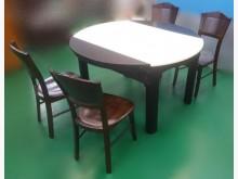[8成新] E32105*胡桃石面蝴蝶餐桌椅餐桌椅組有輕微破損