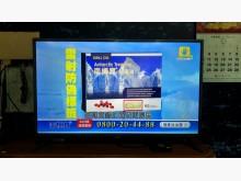 04003108LG液晶電視電視無破損有使用痕跡