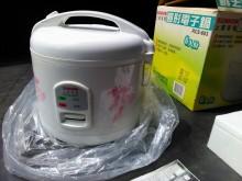 [全新] 連欣二手家電-上豪牌6人份電子鍋飯鍋/電鍋全新