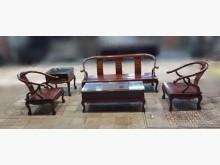 [8成新] A0221CHJJJ花梨木製沙發木製沙發有輕微破損