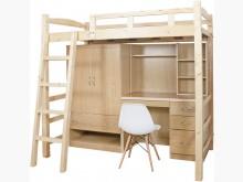 東鼎 全新品松木實木兒童床組單人床架全新