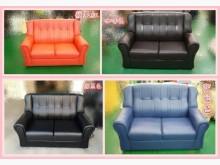 [全新] 全新庫存薩米雅 雙人座皮沙發雙人沙發全新