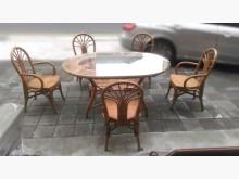 [8成新] A0509FJJ 藤製餐桌組餐桌有輕微破損