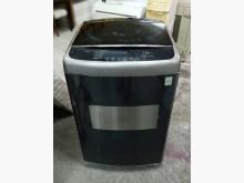 非凡 LG17kg單槽洗衣機洗衣機無破損有使用痕跡