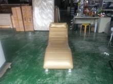 [9成新] 合運二手傢俱~金色皮美容休閒躺椅單人沙發無破損有使用痕跡